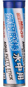 Aqua Putty Stick